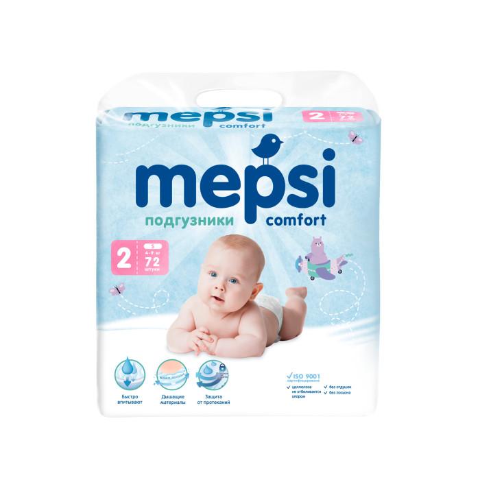 Подгузники Mepsi Подгузники одноразовые S 4-9 кг 27 шт. mepsi подгузники 4 9 кг 54 шт