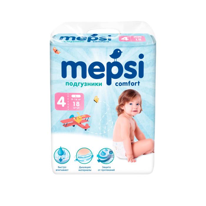 Подгузники Mepsi Детские одноразовые подгузники размер L 9-16 кг 18 шт. mepsi подгузники 4 9 кг 54 шт