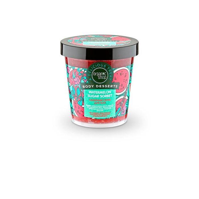 Косметика для мамы Organic shop Скраб для тела сахарный 450 мл мусс для тела organic shop organic shop na026lwnxd62