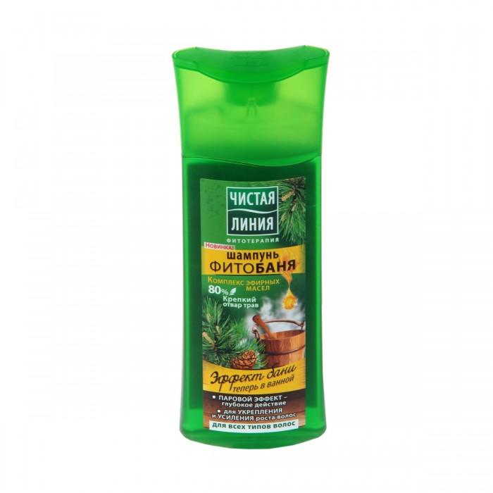 Косметика для мамы Чистая линия Шампунь Фитобаня для всех типов волос 250 мл мыло чистая линия фитобаня нежный пилинг 75г