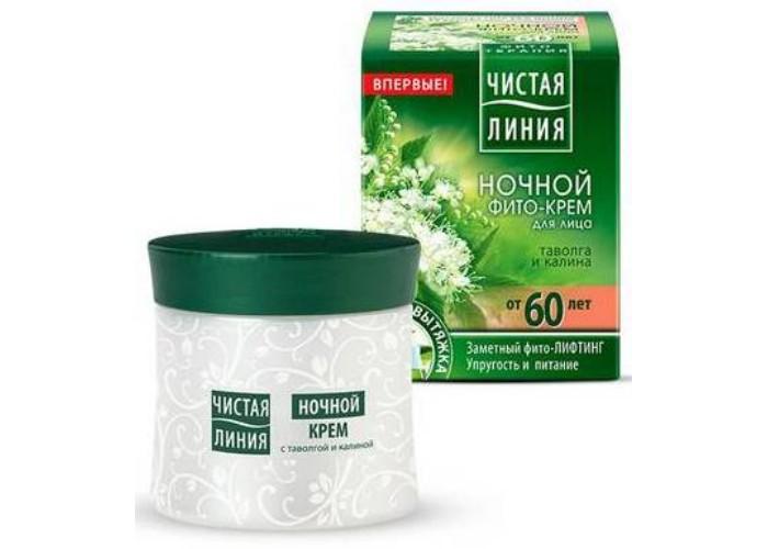 Косметика для мамы Чистая линия Крем для лица ночной от 60 лет таволга и калина 45 мл витамины после 60 лет для женщин