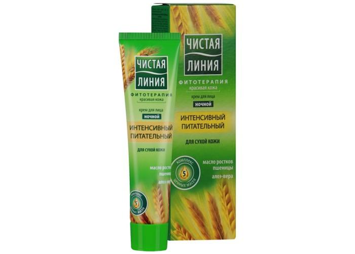 Косметика для мамы Чистая линия Крем для сухой кожи питательный ночной 40 мл