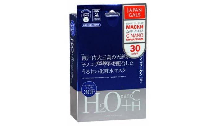 Товары для мамы , Косметика для мамы Japan Gals Маска Водородная вода + Нано-коллаген 30 шт. арт: 168616 -  Косметика для мамы