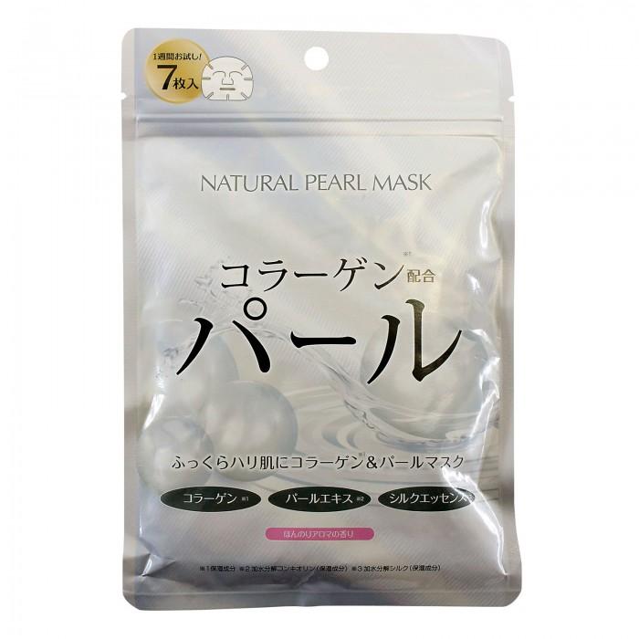 Japan Gals Маска для лица с экстрактом жемчуга натуральная 7 шт. от Japan Gals