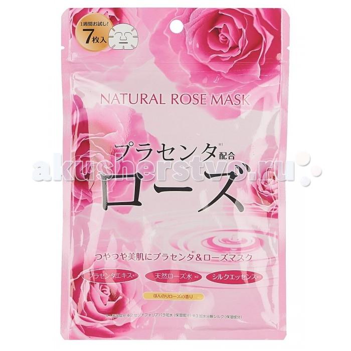 Косметика для мамы Japan Gals Маска лица с экстрактом розы натуральная 7 шт.
