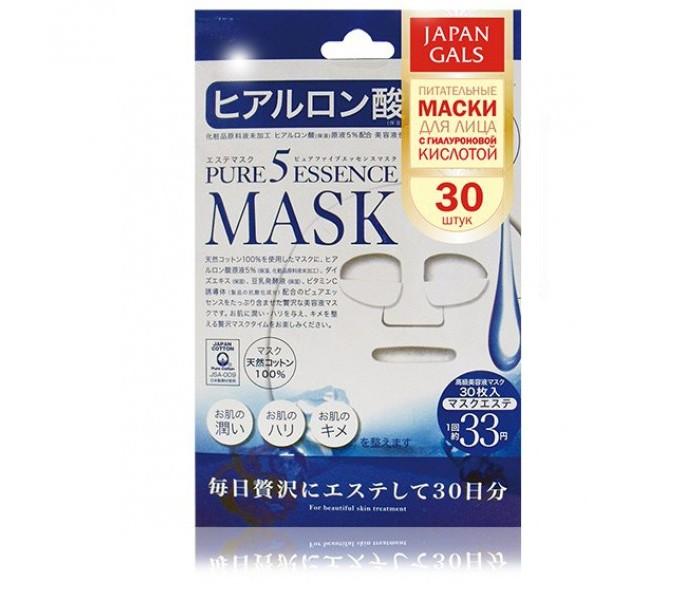 Japan Gals Маска с гиалуроновой кислотой Pure 5 Essential 30 шт.