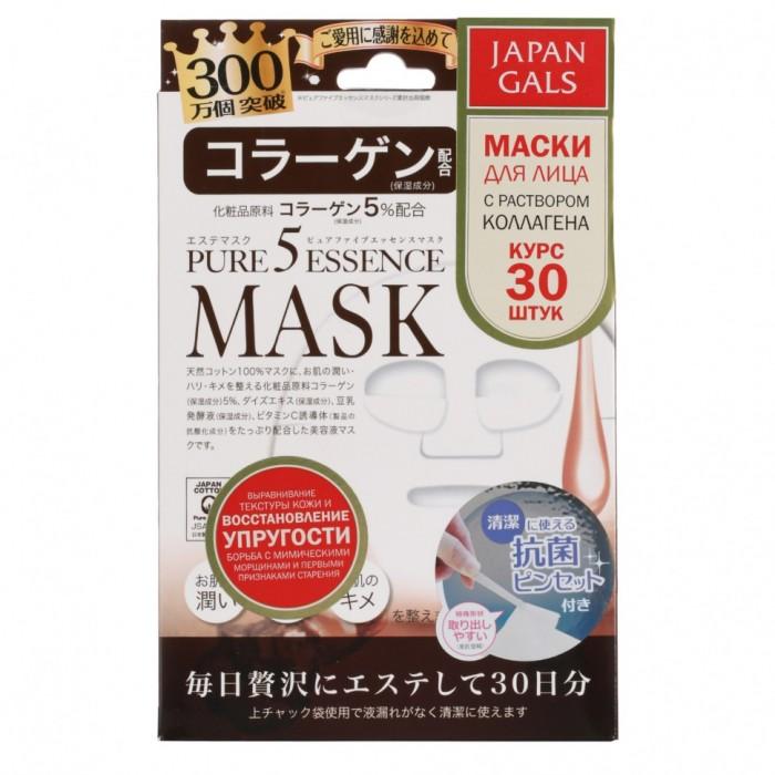 Товары для мамы , Косметика для мамы Japan Gals Маска с коллагеном Pure 5 Essential 30 шт. арт: 168688 -  Косметика для мамы