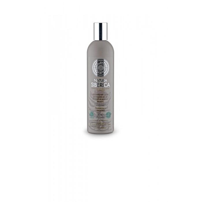 Косметика для мамы Natura Siberica Шампунь для уставших и ослабленных волос Защита и энергия 400 мл шампуни natura siberica шампунь для жирных волос 400 мл
