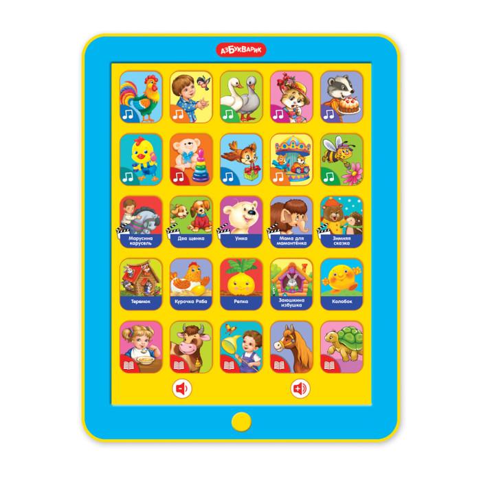 Говорящие книжки Азбукварик Планшетик Сказочка для маленьких азбукварик планшетик мои сказки