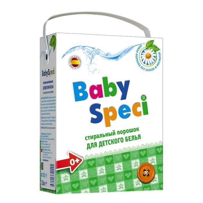 Гигиена и здоровье , Детские моющие средства Baby Speci Стиральный порошок 1800 г арт: 17073 -  Детские моющие средства