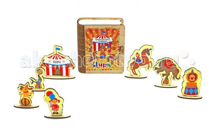 Деревянные игрушки Фабрика Мастер игрушек Настольный театр Цирк airis press настольная игра волшебный театр колобок три медведя