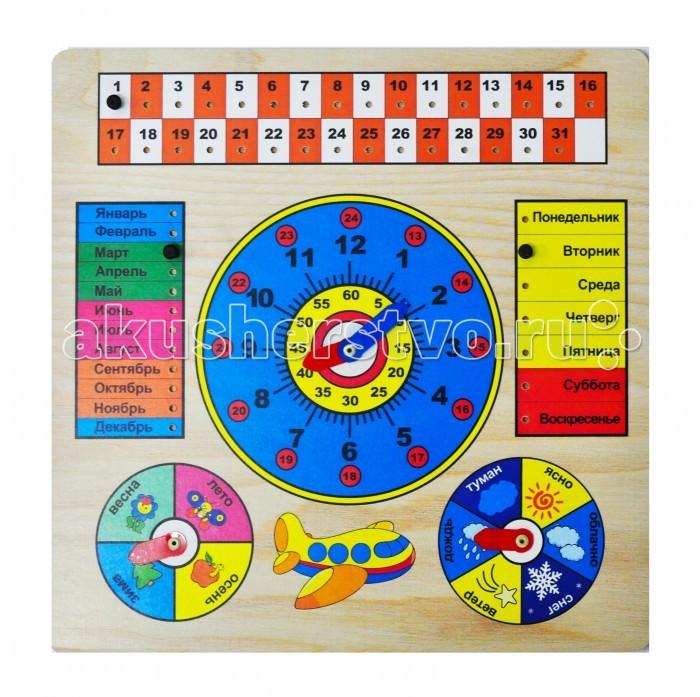 Развивающая игрушка часы календарь