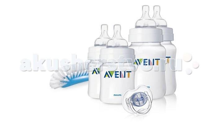 Аксессуары для кормления , Наборы для кормления Philips Avent Набор для новорожденных Classic SCD271/00 арт: 17218 -  Наборы для кормления