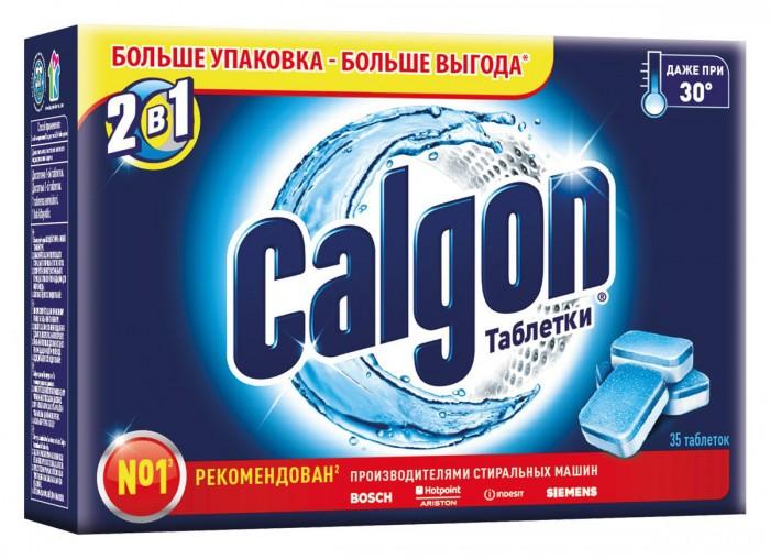 все цены на Бытовая химия Calgon 2 в 1 Таблетки для смягчения воды в стиральных машинах 35 таблеток онлайн