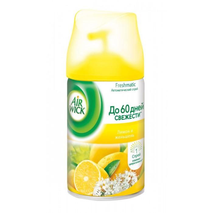 Бытовая химия Air Wick Сменный флакон к освежителю воздуха Freshmatic Лимон и Женьшень 250 мл сменный флакон к освежителю воздуха airwick лимон и женьшень 250 мл