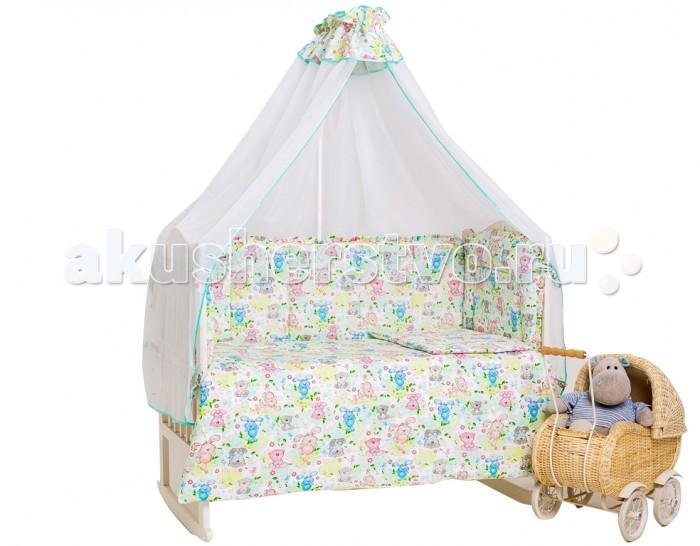 Комплект в кроватку Мой Ангелочек Ушастики (7 предметов)
