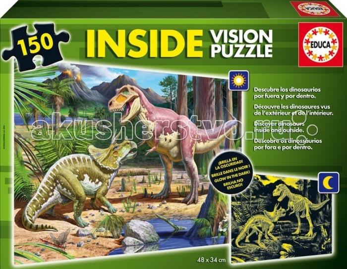 Пазлы Educa Пазл Динозавры с люминисцентным свечением в темноте 150 элементов пазлы educa пазл леди в голубом кетто 1000 элементов