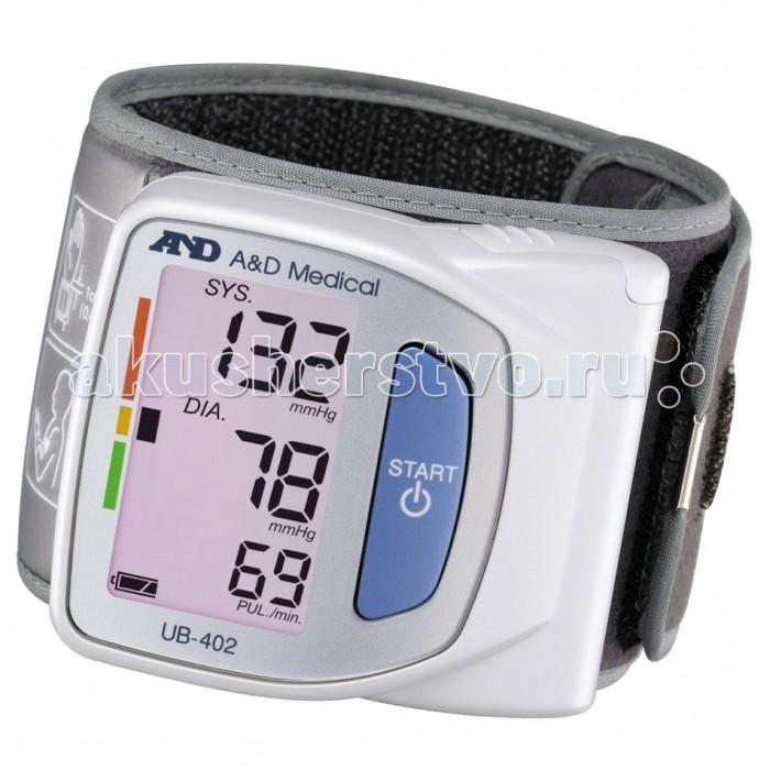 A&amp;D Тонометр на запястье UB-402Тонометр на запястье UB-402A&D Тонометр на запястье UB-402 автоматический.  Особенности: Тонометр предназначен для измерения и контроля артериального кровяного давления и пульса в плечевой артерии у взрослых.  При помощи автоматического прибора для измерения давления крови вы сможете быстро и без посторонней помощи в бытовых условиях провести измерение давления и пульса и сохранить данные, а так же вывести ранее сохраненные данные и средние значения.  Размер манжеты от 13,5 до 21,5 см Индикатор аритмии Шкала ВОЗ Память на 30 измерений Расчет среднего давления Гарантия 10 лет Большой трехстрочный дисплей с подсветкой Пластиковый кейс<br>