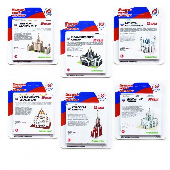 Пазлы IQ Набор №4 Архитектура мира пазлы iq 3d пазл спасская башня кремля
