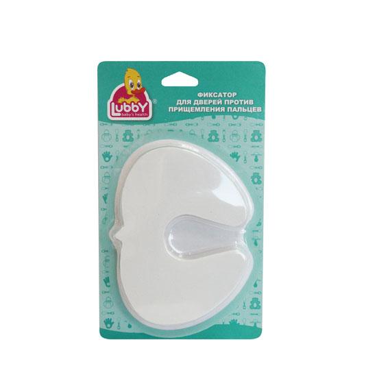Блокирующие устройства Lubby Фиксатор для дверей против прищемления пальцев мягкий блокирующие устройства happy baby фиксатордвериdoor fixator