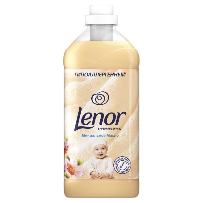 Детские моющие средства Lenor Кондиционер для белья концентрат Миндальное масло для чувствительной кожи детский 2 л lenor детский 1 л lenor lenor детский 1 л
