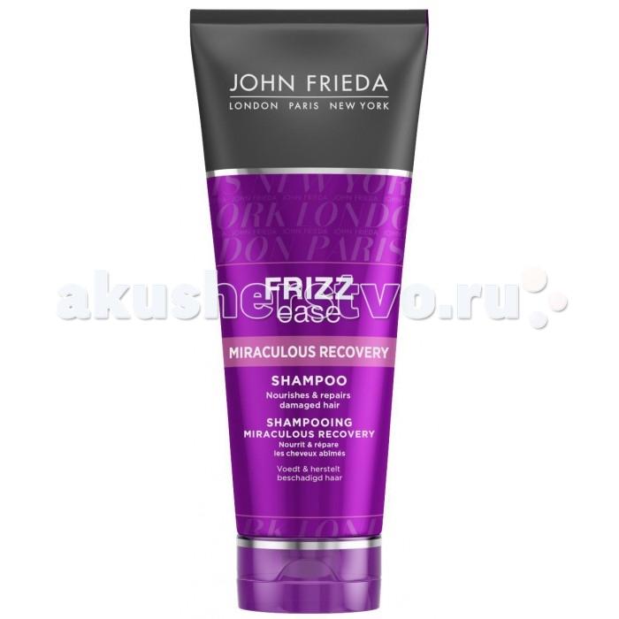 Косметика для мамы John Frieda Frizz Ease Шампунь для интенсивного укрепления непослушных волос Miraculous Recovery 250 мл