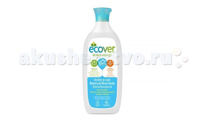 Бытовая химия Ecover Экологическая жидкость для мытья посуды с ромашкой и календулой 500 мл бытовая химия бирюса средство для мытья окон и зеркал 500 мл