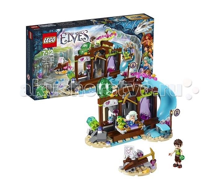 Конструктор Lego Elves 41177 Лего Эльфы Кристальная шахта