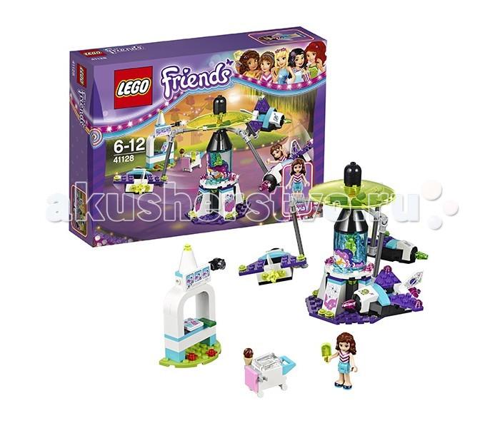 Lego Lego Friends 41128 Лего Подружки Парк развлечений: Космическое путешествие