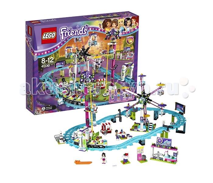 Lego Lego Friends 41130 Лего Подружки Парк развлечений: американские горки конструктор lego friends 41129 парк развлечений фургон с хот догами