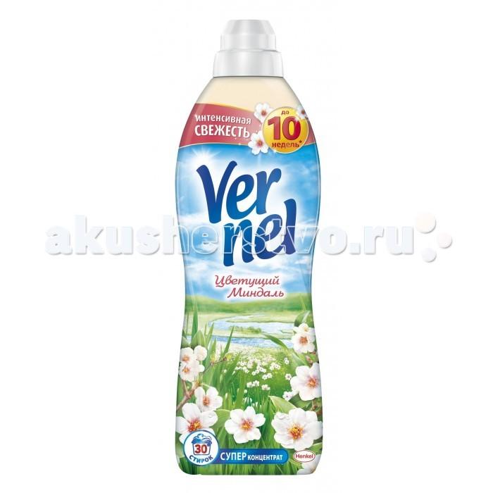 Бытовая химия Vernel Кондиционер для белья Цветущий миндаль Концентрат 910 мл vernel кондиционер для белья ароматерапия вдохновения концентрат 1 л