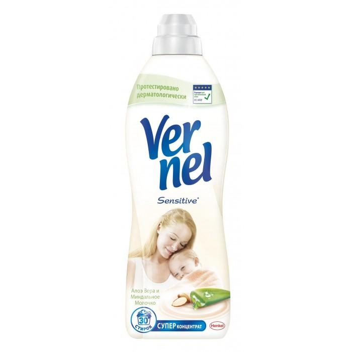 Бытовая химия Vernel Кондиционер для белья Sensitive Алоэ вера и миндальное молочко Концентрат 910 мл  vernel кондиционер для белья sensitive алоэ вера и миндальное молочко концентрат 910 мл