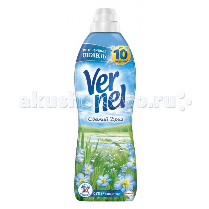 Бытовая химия Vernel Кондиционер для белья Свежий бриз концентрат 910 мл  vernel кондиционер для белья sensitive алоэ вера и миндальное молочко концентрат 910 мл