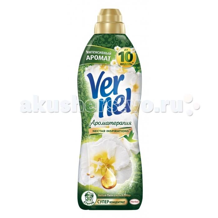 Бытовая химия Vernel Кондиционер для белья Ароматерапия безмятежности Концентрат 910 мл vernel кондиционер для белья ароматерапия вдохновения концентрат 1 л