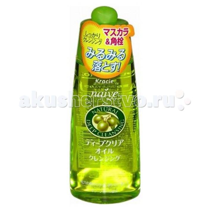 Kracie Naive Жидкость для удаления макияжа и глубокой очистки пор кожи с оливковым маслом 170 мл