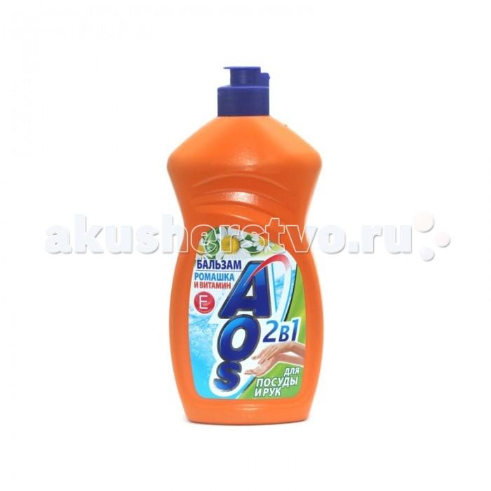 Бытовая химия AOS Средство для мытья посуды 2 в 1 Бальзам Ромашка и витамин Е 500 мл