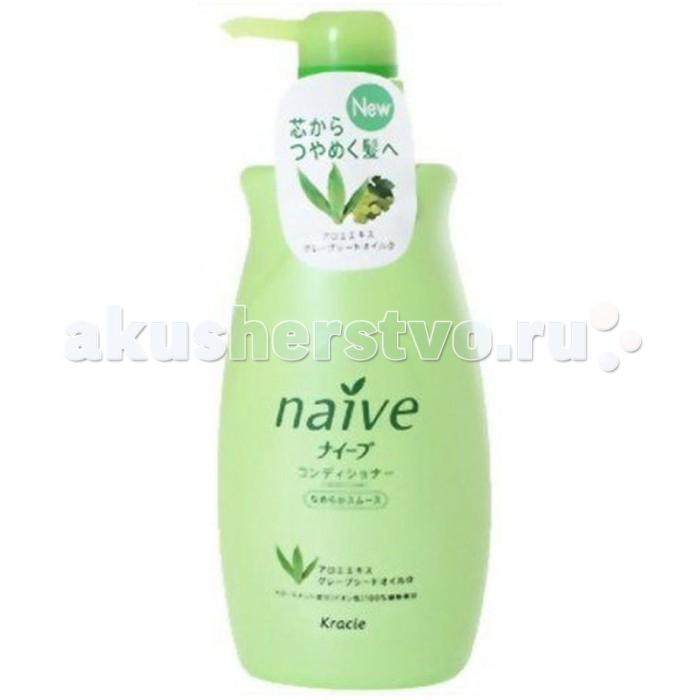 Kracie Naive Кондиционер для волос с экстрактом Алоэ флакон 550 мл