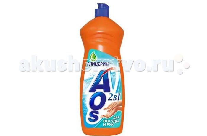 Бытовая химия AOS Средство для мытья посуды 2 в 1 Глицерин 1 л