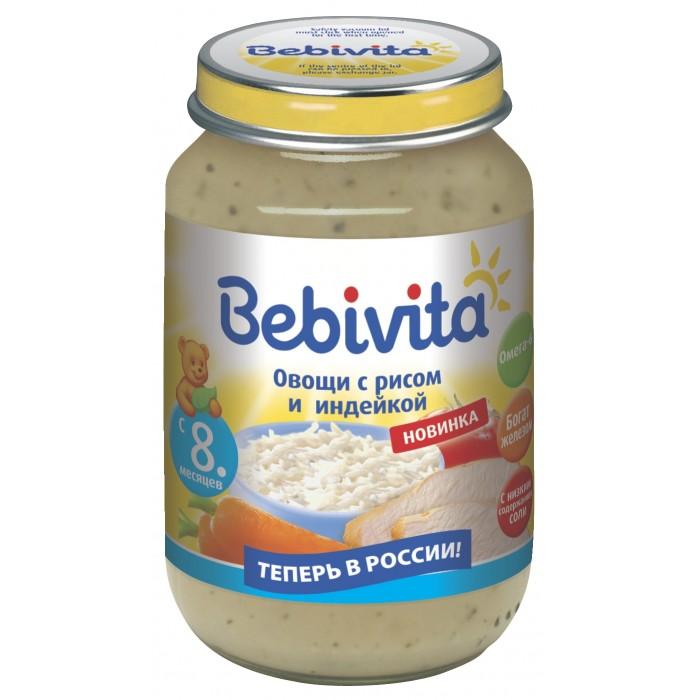 Пюре Bebivita Пюре Овощи с рисом и индейкой с 8 мес. 190 г пюре marmaluzi пюре овощи с мясом курицы с 9 мес 190 г