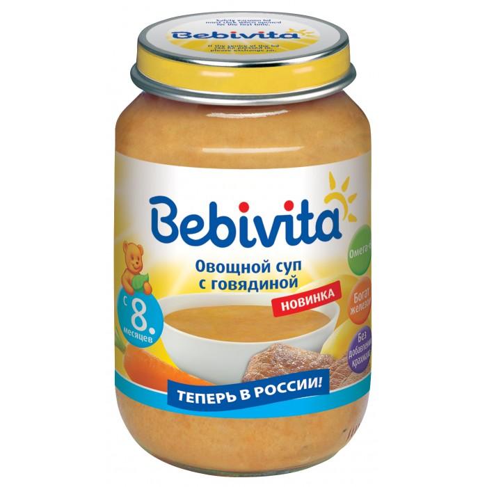 Супы Bebivita Овощной суп с говядиной с 8 мес. 190 г кукурузное масло с ценой