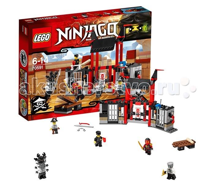 Lego Lego Ninjago 70591 Лего Ниндзяго Побег из тюрьмы Криптариум lego ninjago конструктор побег из тюрьмы криптариум 70591