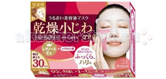 Kracie Маска для лица от мелких морщин с витамином А, маточным молочком и гиалуроновой кислотой 30 шт.