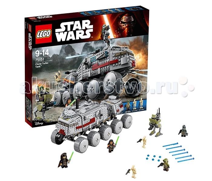 Конструктор Lego Star Wars 75151 Лего Звездные Войны Турботанк КлоновStar Wars 75151 Лего Звездные Войны Турботанк КлоновLego Star Wars 75151 Лего Звездные Войны Турботанк Клонов 903 деталей  41-й элитный корпус клонов Республики под командованием клон-коммандера Гри вместе с бронетехникой (шагоход и турботанк) перебрасываются в леса вуки на планете Кашиик. Их усиливают двумя рыцарями-джедаями Куинланом Восом и Луминарой Ундули. Противостоят им два боевых дроида.  Благодаря независимой подвеске турботанк может преодолевать практически любые препятствия на своем пути. Внутри заднего отсека можно разместить шагоход. Центральный отсек танка можно рассмотреть, откинув боковые стенки. По бортам расположено 4 пружинных шутера. Также стар-шутеры закреплены в поворачивающейся башенке сзади и на шагоходе.  Танк выполнен в классической серой гамме и украшен деталями терракотового цвета. В конструкции шагохода используется много салатовых деталей, что позволяет ему лучше маскироваться в лесистой местности. Луминара Ундули, магистр Ордена джедаев, назначена командовать отрядом 41-го элитного корпуса. Всей галактике известно её мужество, благородство и дисциплинированность. Ей помогает первоклассный рейнджер Куинлан Вос, который вынужден сражаться не только с противником, но и с темной стороной силы внутри себя.  Количество деталей: 903 Возраст: 9-14 лет<br>