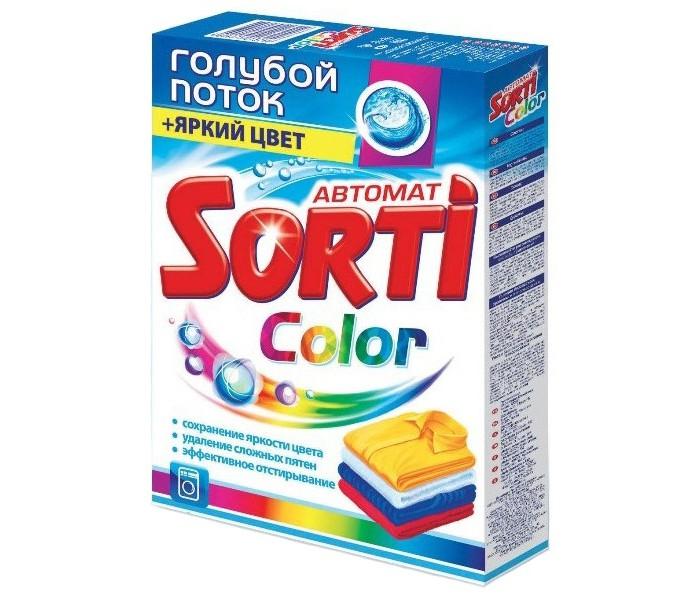 Бытовая химия Sorti Стиральный порошок Color гролубой поток + Яркий цвет Автомат 350 г стиральный порошок для ручной стирки пемос 350 г
