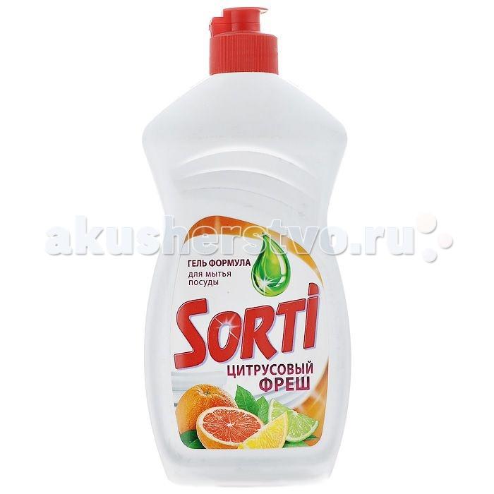Бытовая химия Sorti Гель для мытья посуды Цитрусовый фреш 500 мл жидкость для мытья посуды sorti глицерин 500 мл