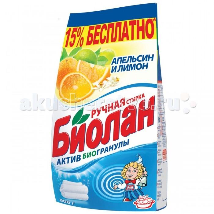 Biolane Стиральный порошок Апельсин и лимон 900 г biolane стиральный порошок color автомат 4 кг