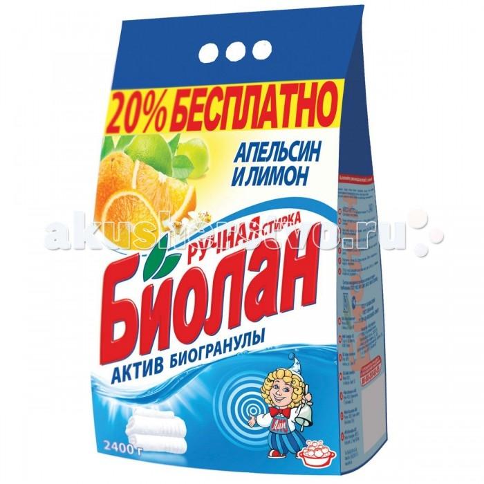 Biolane Стиральный порошок Апельсин и лимон 2.4 кг biolane стиральный порошок color автомат 4 кг