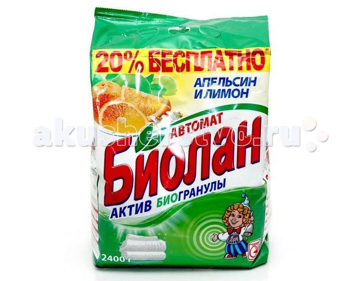 Бытовая химия Biolane Стиральный порошок Апельсин и лимон Автомат 2.4 кг бытовая химия biolane стиральный порошок апельсин и лимон 350 г