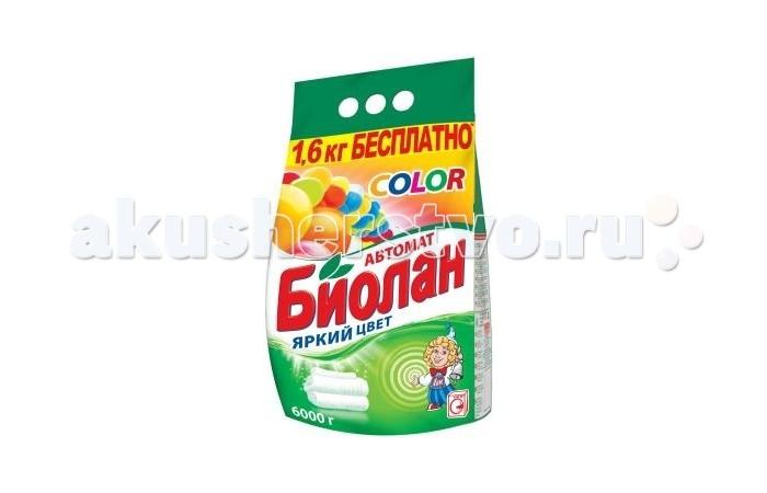 Biolane Стиральный порошок Color Автомат 6000 г