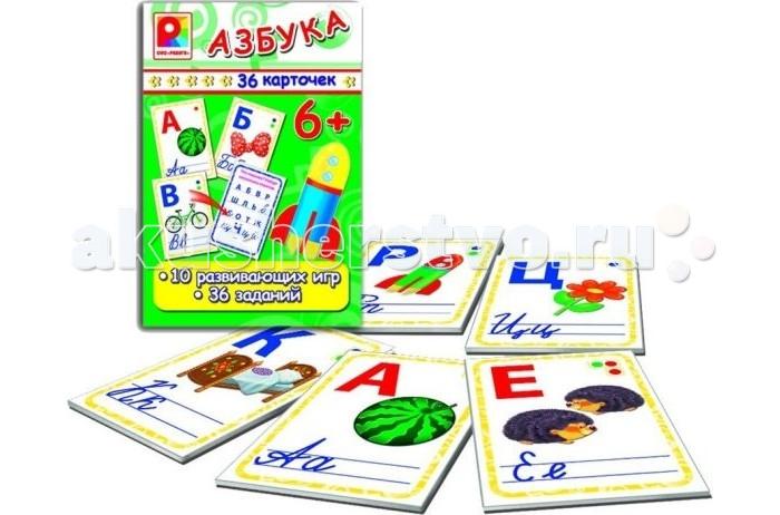 Раннее развитие Радуга Развивающие карточки Азбука раннее развитие смурфики развивающие карточки логические игры